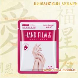 """Маска-перчатки для рук """"BISUTANG"""""""