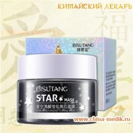 """Очищающая маска """"BISUTANG"""" Star Mask"""